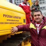ЧЕТРА выпустила олимпийские бульдозеры