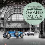 Февральский аукцион Bonhams  «Les Grandes Marques du Monde au Grand Palais»