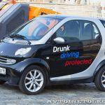 Выпил— не садись за руль. Алкозамок на страже трезвости