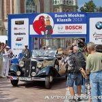Ралли ретро-автомобилей Bosch Moskau Klassik. Часть 1— старт в Царицыно