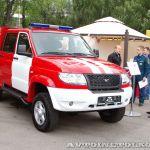 Когда счет идет на секунды: пожарный автомобиль быстрого реагирования АПП 0,2 – 30/170