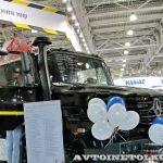 Строительные грузовики Mercedes-Benz