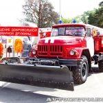 Конверсионная автоцистерна для пожарных дружин
