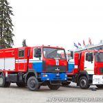 ООО «Пожснаб» представляет новые пожарные машины
