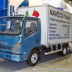 Китаец итальянских кровей: малотоннажный грузовик Yuejin