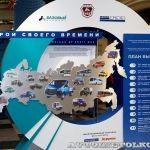 Герои своего времени: выставка автомобилей ГАЗ в ГУМе