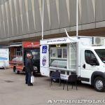 Выставка «Агропродмаш-2013»: подведены итоги