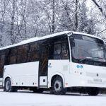 «Группа ГАЗ» начала серийное производство автобусов «Вектор»