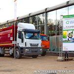 WASMA 2013: новые модели мусоровозов