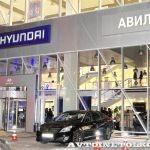 Открытие нового дилерского центра «Авилон-Hyundai» в Москве