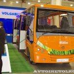 Премьеры от Volgabus: экологичные автобусы для  Олимпиады
