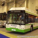 Российским городам— экологически чистый транспорт! «Группа ГАЗ» расширяет линейку автобусов с газовым двигателем