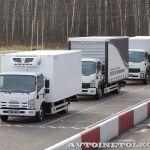 Дилерский показ новых грузовиков Isuzu