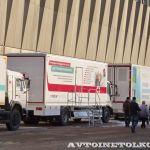 Олимпийские рекорды выставки «Здравоохранение-2013»: передвижные медицинские комплексы