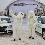 ГК «Автоспеццентр» презентовала новый Skoda Yeti