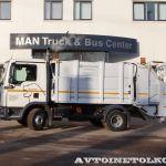 MAN представляет технику для сбора и транспортировки отходов