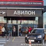 АВИЛОН представил новое поколение компактного автомобиля премиум-класса MINI HATCH