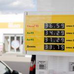 Shell в России переходит на топливо Евро-5