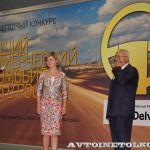 Конкурс «Лучший коммерческий автомобиль года в России»: названы победители