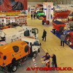 XVIII международный дорожно-транспортный форум «Доркомэкспо 2015»