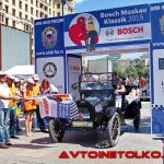 Ралли Bosch Moskau Klassik 2015