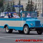 Ретро-парад автобусов «Мосгортранса»: и снова с «Группой ГАЗ»
