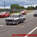 Moscow Classic Grand Prix— третий этап не за горами
