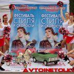 XXIV Олдтаймер-Галерея в Сокольниках: история советского автоспорта в динамике