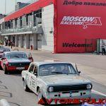 Финал Moscow Classic Grand Prix 2015: всё только начинается