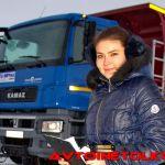 Пресс-тур на КАМАЗ: новые самосвалы и покатушки беспилотника