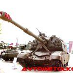 Ко Дню защитника Отечества: Форум Армия 2015— итоги и перспективы