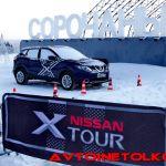 Nissan X-Tour: тест-драйв японских внедорожников в Сорочанах