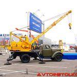 Первый автокран АК-75 Клинцовского завода на выставке СТТ в Москве