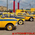 Юбилей ГИБДД— празднование 80 лет Госавтоинспекции в Парке Горького