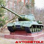 Танк ИС-2— памятник 1-му танковому корпусу