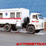 Первый КАМАЗ— «скорая помощь» доставлен в Магадан