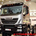 Компания IVECO подвела итоги 2016 года