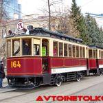 Московский Парад трамваев— 2017