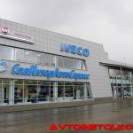 Крупнейший в Восточной Европе дилерский центр IVECO открылся в Подмосковье