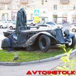 Мистический автомобиль Мастера и Маргариты: памятник на Садовом Кольце