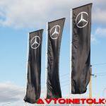 Новый дилерский центр грузовой техники Mercedes-Benz открыт в Пушкино