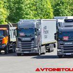 Scania нового поколения— презентация в Дмитрове