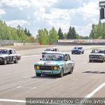 Международный автомобильный фестиваль Moscow Classic 2019 пройдет в Подмосковье