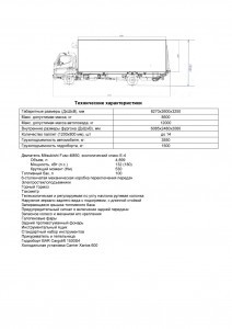 canter_euro_4_pdf_5