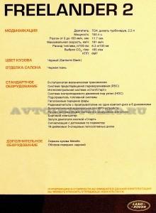 major_8_november_2012_leokuznetsoff_img_5020
