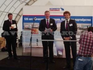 Слева направо: Дирк Хоффманн, Константин Шабунин, Андреас Шмитц