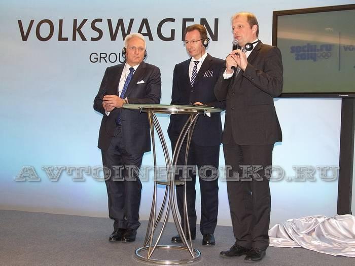 volkswagen_group_rus_2012_leokuznetsoff_img_73011