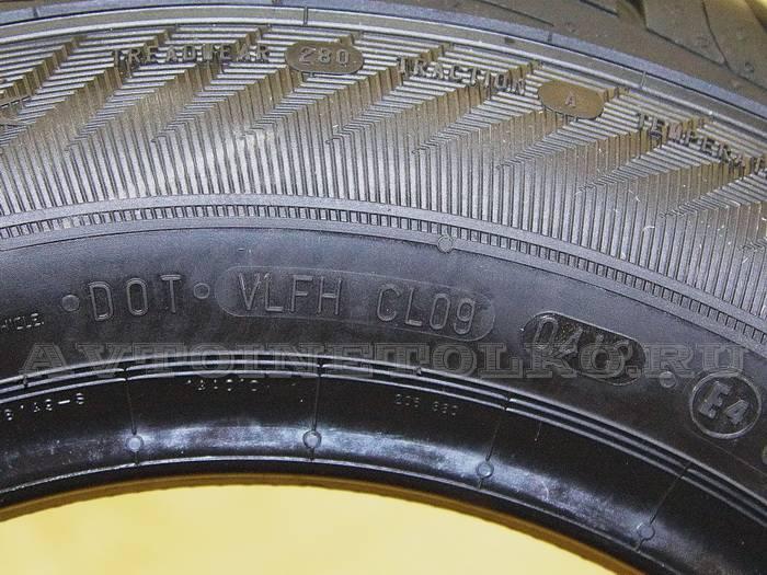 VLFH - буквенный код завода Континенталь в Калуге.