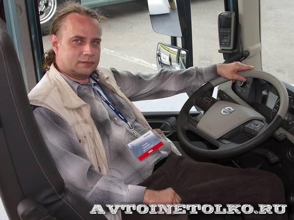 2013_volvo_cab_plant_leokuznetsoff_img_4515