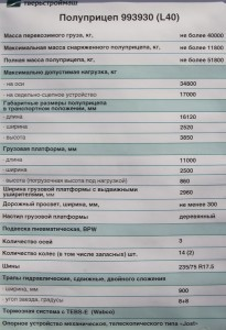 ctt_2013_leokuznetsoff_img_1672